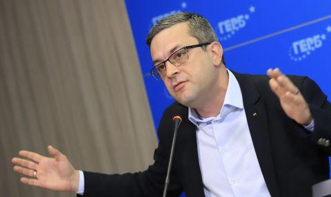 Тома Биков: Няма защо ГЕРБ да понася щети по репутацията си