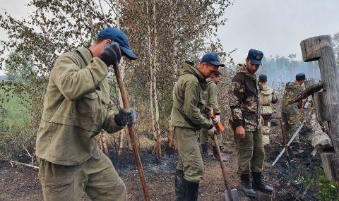 Гъст дим от бушуващи горски пожари покри руския град Якутск