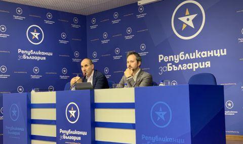 Цветанов събра областните координатори на