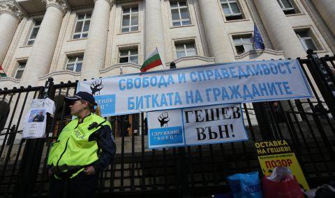 """Най-сетне гражданите в Парламента: """"БОЕЦ"""" се срещнаха с депутати за отстраняването на Гешев - 1"""