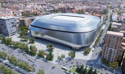 Реал Мадрид най-после се завръща в своя дом! - 1