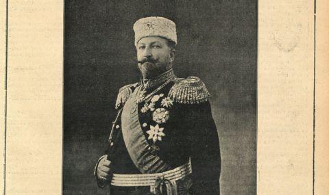 Непогребаният цар: Фердинанд между лаврите на независимостта и националните катастрофи - 1