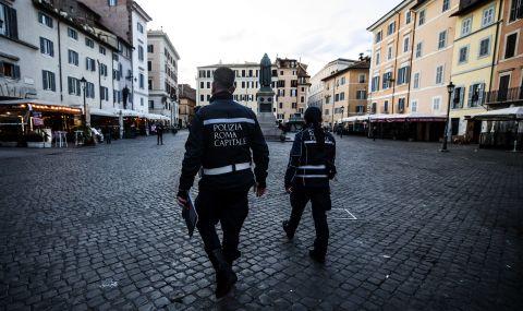Италия помита мафията