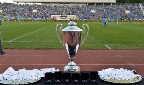 Ето ги 1/8-финалистите за Купата на България