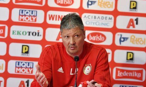 ЦСКА е набелязал централен нападател за следващия сезон