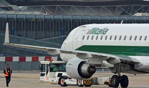 ЕС оспорва държавна подкрепа за авиокомпания - 1