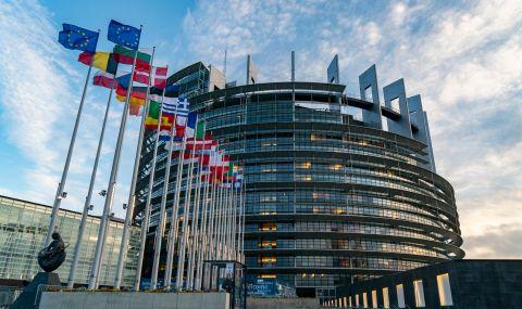 """Европарламентът обсъжда утре """"българския"""" списък """"Магнитски"""" след многобройни жалби за неправомерни санкции - 1"""