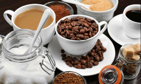 Начинът, по който пиете кафето си, разкрива какъв човек сте