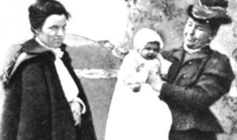 """3 септември 1901 г. Аферата """"Мис Стоун"""" - 1"""