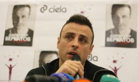 Бербатов получи награда от Български лекарски съюз