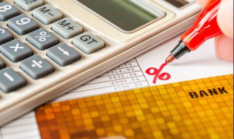 Как да изберем банка за кредит