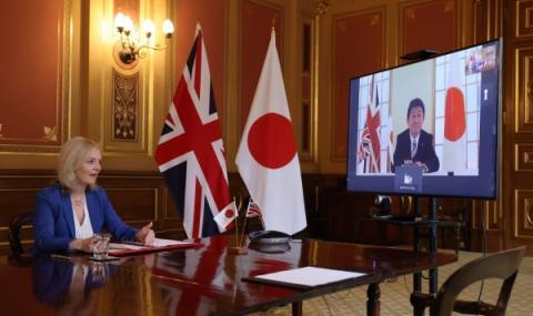 Великобритания одобри търговско споразумение с Япония