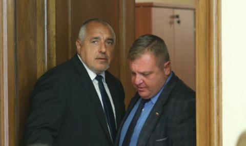 Борисов за Каракачанов: И без това няма заплата, да го глобят!