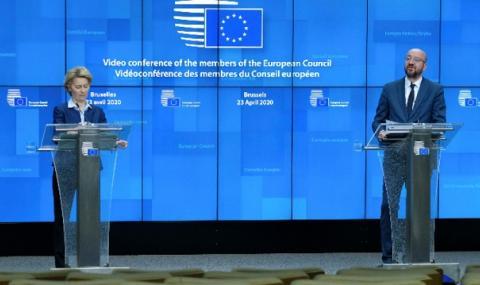 Лидерите на ЕС постигнаха съгласие за Европейски фонд за възстановяване