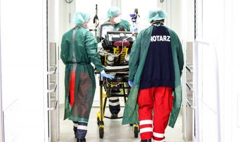 Германия: Интензивните легла свършват, лекари искат по-строги мерки
