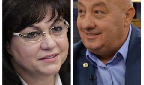 Не Нинова, а Уставът изключи Георги Гергов от БСП
