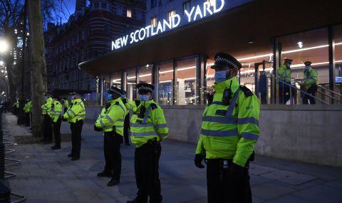 Десетки бяха арестувани на протест във Великобритания
