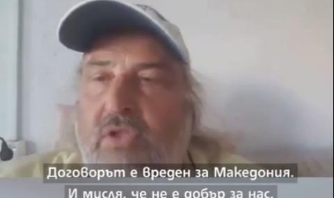 Македонецът Неделковски доказва, че Земята е плоска