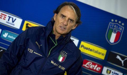 Роберто Манчини е притеснен преди мача с България