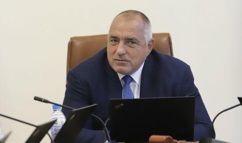 Борисов: Подкрепиха ни високообразованите и икономически активните