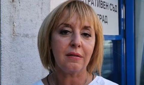 Манолова: 60 млн. лв. аванс ще получи фирмата строител на завода за боклук в София