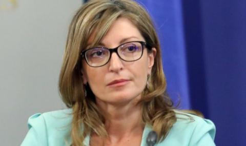 Екатерина Захариева: Скопие трябва да признае историческата истина