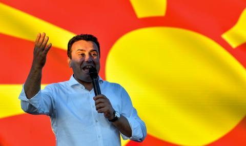 Национализмът няма бъдеще в Северна Македония