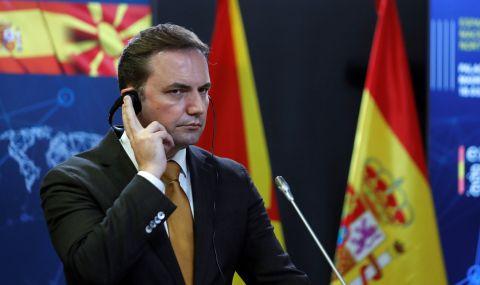 Северна Македония вижда своя голям шанс