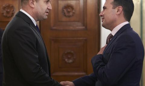 Заев при Радев: България е най-големият приятел на Македония - 3