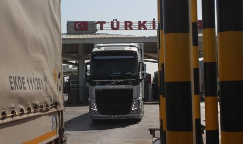 МВнР: Преминаваме през ГКПП-та с Турция само с МПС