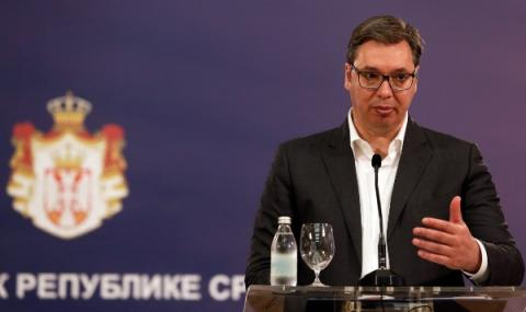 Сърбия не планира размяна на територия