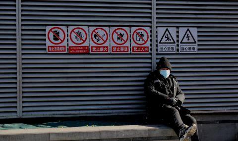 Пекин започна ваксинацията на ключовите групи