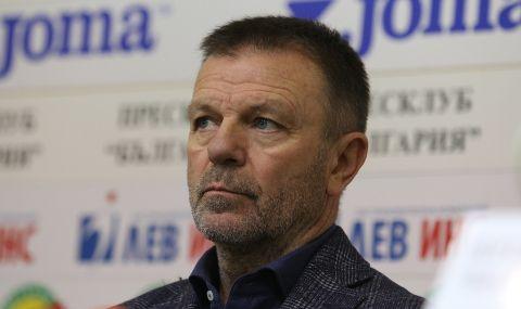 Стойчо Младенов избра 11-те, които ще борят Лиепая - 1