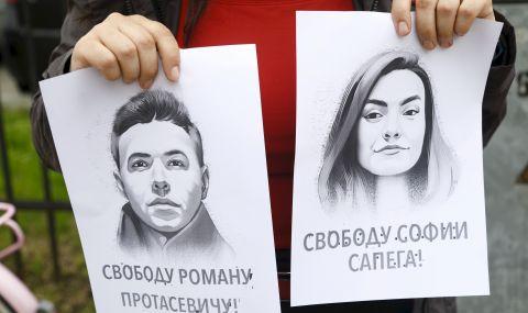 Под натиск Протасевич се призна за виновен