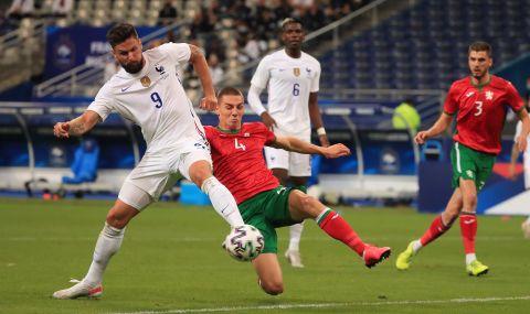 България не даде отпор на Франция по пътя им към Европейското първенство