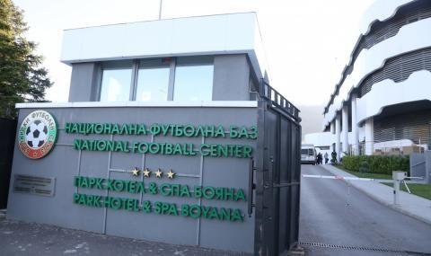 БФС ще отговори на УЕФА след седмица