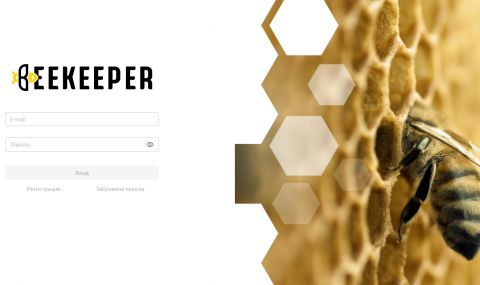 500 пчелари и производители са регистрирани  в системата за контрол на пръсканията