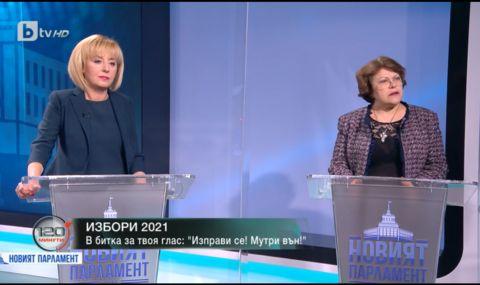 Татяна Дончева: Изритването на Борисов от властта е дълъг процес