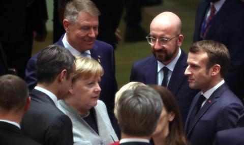 Големият избор на ЕС