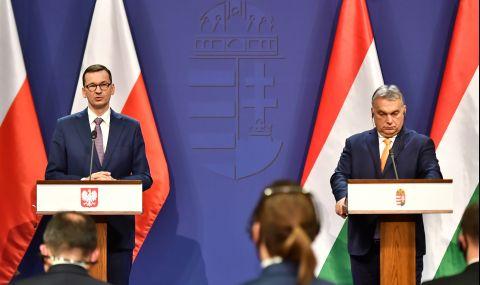Вишеградската група подкрепи Чехия