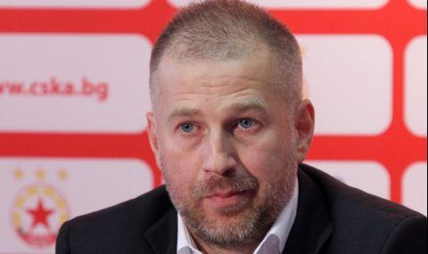 Бивш треньор на ЦСКА поема съперник на