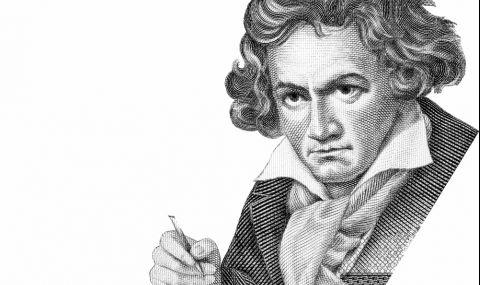 Искат забрана на Бетовен, музиката му потискала гейовете
