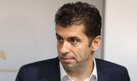 Кирил Петков: ББР е била кладенец за течове - 1