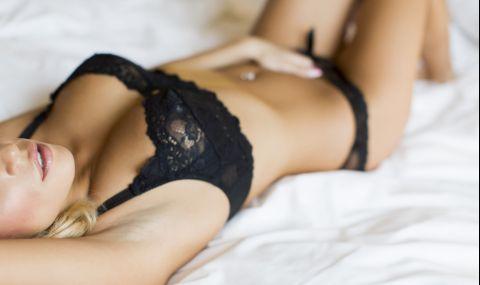 Какво да правите, когато имате желание за секс, но нямате възможност