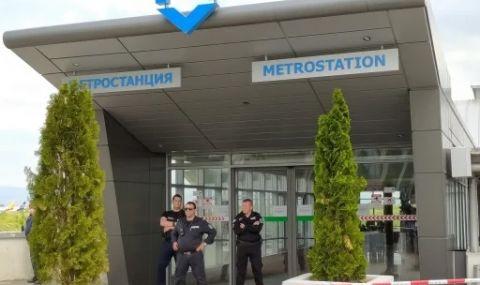 Криминален експерт: Стрелбата в столичното метро не е прецедент