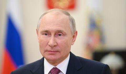 Нерешените въпроси пред Русия