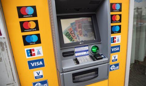 Максималната такса за теглене от банкомат вече удря 2.50 лв.