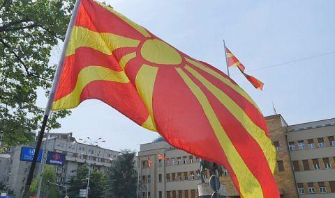 """Огнян Минчев: Нямаме интерес от признаването на """"българско малцинство"""" в Република Северна Македония - 1"""