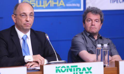 ИТН излезе пред медиите. Но Слави Трифонов беше на работа.