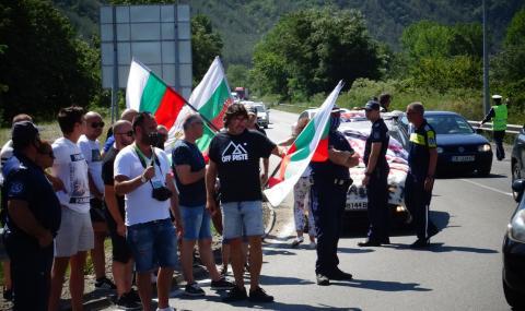 Падна блокадата на пътя Е-79 към Гърция (СНИМКИ)